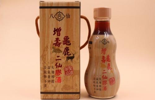八仙增壽龜鹿二仙膠酒