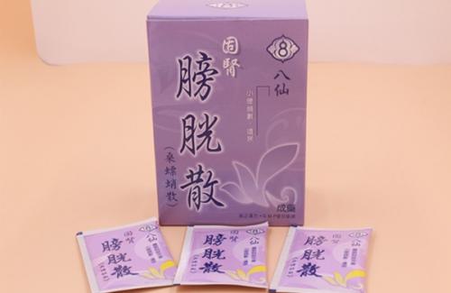 八仙固腎膀胱散 (桑螵蛸散) - 隨身包